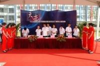 上海航天电子有限公司新区入驻仪式