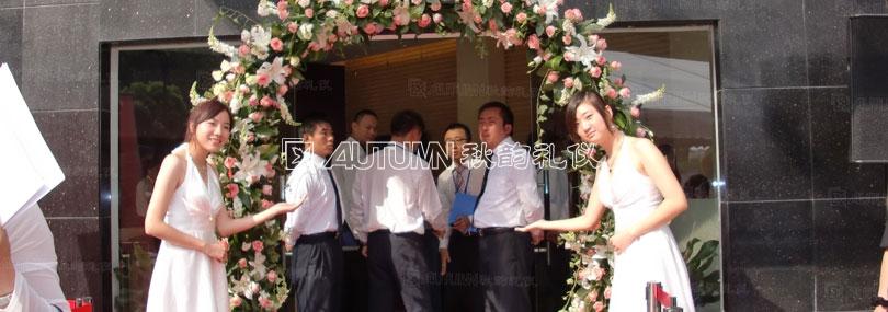莲花国际商务广场开盘仪式