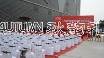 上海好百年家居华东区域总部揭牌仪式