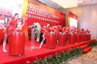 中国建设银行昆山支行升格为二级分行揭牌仪式