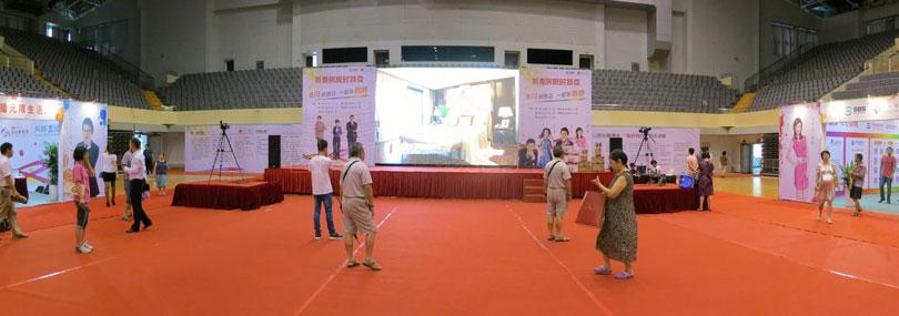 世纪盛会:2012苏州房博会