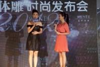 翁虹盛装出席薇妮体雕2012时尚发布会