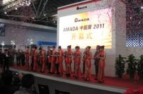 日本天田公司中国创新展在上海世博馆盛大举行