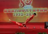 秋韵礼仪庆典-杭州第九中学80年校庆11