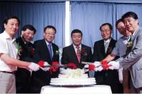韩国船级社(中国)有限公司乔迁纪念仪式