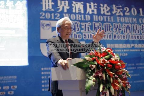 南京秋韵礼仪庆典-世界酒店论坛2012年会12