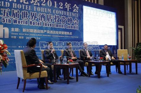 南京秋韵礼仪庆典-世界酒店论坛2012年会1