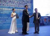 南京秋韵礼仪庆典-世界酒店论坛2012年会11