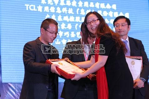 南京秋韵礼仪庆典-世界酒店论坛2012年会10