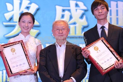 南京秋韵礼仪庆典-世界酒店论坛2012年会8