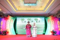 中国内蒙古东乌旗乌珠穆沁肉羊产品推介会