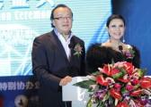 南京秋韵礼仪庆典-世界酒店论坛2012年会7
