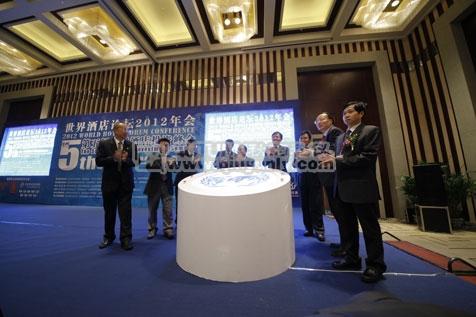 南京秋韵礼仪庆典-世界酒店论坛2012年会6