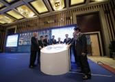 南京秋韵礼仪庆典-世界酒店论坛2012年会9
