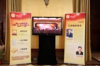 """黄金日""""谈股论金-2012投资风向标""""大型投资理财会"""