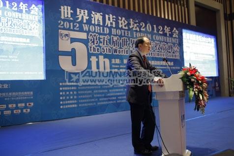 南京秋韵礼仪庆典-世界酒店论坛2012年会13