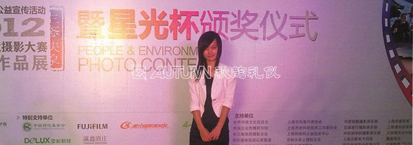 2012人与环境摄影大赛获奖作品展暨星光杯颁奖仪式