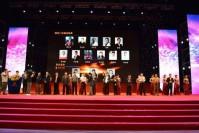 """2012中国金融安全高峰论坛暨""""蓝海密剑""""第四届期货实盘大赛颁奖典礼"""