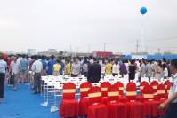 上海西门子医疗器械有限公司成立20周年暨x光产品大楼项目开工典礼仪式