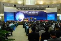 2011上海总部经济年会暨青浦西虹桥总部园揭牌和企业签约仪式