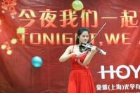 豪雅(上海)光学公司年会