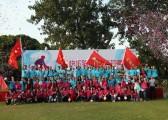秋韵上海礼仪庆典-平安信托2011员工拓展活动9