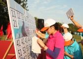 秋韵上海礼仪庆典-平安信托2011员工拓展活动11