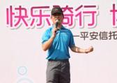 秋韵上海礼仪庆典-平安信托2011员工拓展活动4