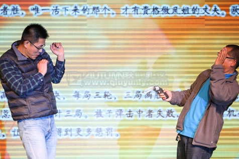 秋韵礼仪庆典公司2013年会1