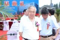 上海等离子体研究所奠基仪式
