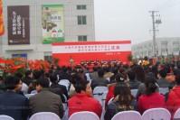 上海中饮餐饮管理有限公司成立暨巴比馒头新工厂落成庆典