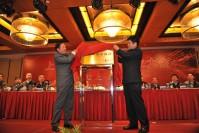 上海平顶山商会成立大会