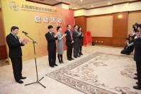 上海浦东融资担保有限公司启动仪式