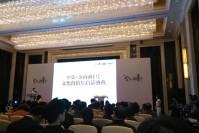中集·金山湖1号文化价值年启幕盛典