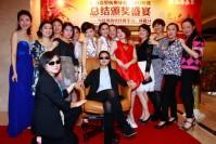 益海嘉里杭州分公司2013年度总结颁奖盛宴