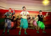杭州秋韵益海嘉里杭州分公司2013年度总结颁奖盛宴12