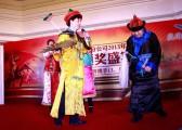杭州秋韵益海嘉里杭州分公司2013年度总结颁奖盛宴13