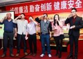 杭州秋韵益海嘉里杭州分公司2013年度总结颁奖盛宴15