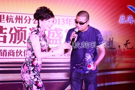 杭州秋韵益海嘉里杭州分公司2013年度总结颁奖盛宴16