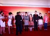 杭州秋韵益海嘉里杭州分公司2013年度总结颁奖盛宴3