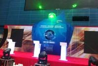 上海科技创新创业服务月开幕仪式