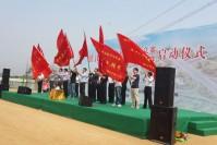镇江312国道指挥部启动仪式