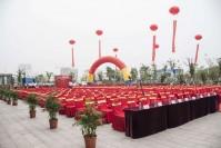 江苏中海达海洋信息技术有限公司开业庆典