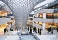 上海最大购物中心世博源开业
