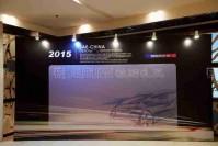 2015中国汽车工程学会造型专业学组系列活动