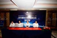 南京黑格尔软件开业