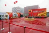 上海微乐服饰有限公司新建服装服饰生产基地奠基仪式