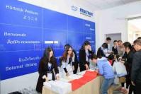 莫迪维克(上海)贸易有限公司2016冷鲜肉气调包装学术研讨会