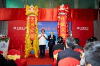 永丰银行(中国)上海分行开业庆典-揭牌仪式
